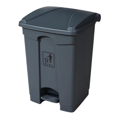 45L踏式垃圾桶